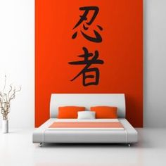 japanese writing art Japan's culture japanese culture has made many important contributions ikebana is the art of flower arranging, bonsai is the cultivation of miniature trees and origami is the art.