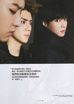 EXO chanyeol, sehun and lay for ELLE MEN HK SEPT ISSUE
