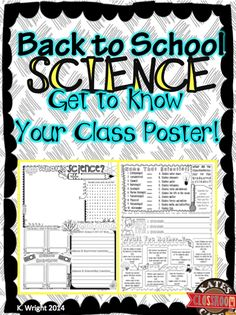 Get to Know Your Science Class Poster.  Great first day of school activity for middle grades science class.