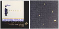 tatcha evening beauty papers