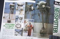 Maschinen Krieger Graphix Vol 3