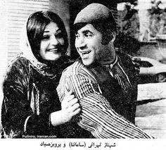 Samad & Leila
