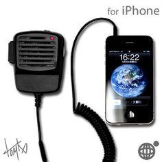 product, geek, iphone 4s, stuff, accessori, oldschool, 104, radios, tomko transceiv