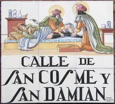 calle san cosme y san damian  - heart!-