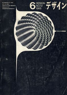 design no. 72 1965 Japan