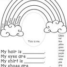 All About Me Rainbows {Freebie}
