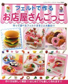 Play Shop with Felt Goods - Japanese Felts Kawaii Toy Pattern Book for Girl Children - JapanLovelyCrafts