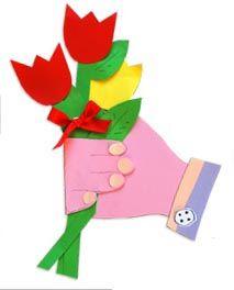 Открытка к 8 марта  с детской рукой