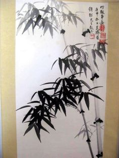 Chinese bamboo pianting.