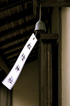 Wind chime (furin) of Shoin shrine, Japan. Most homes in the summer have a furin hanging. They have so many different designs & collecting them is great fun. The sound of these bells on a hot summer night gives one pleasure. Japan is a country full of simple pleasures.