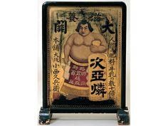 「次亜燐」/小西久兵衛 大阪 明治-大正 82x61x22cm 肺病・胃腸病・貧血に効くという滋養強壮薬の看板。相撲取りのように立派な体格がよいとされた。