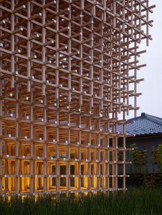 GC Prostho Museum Research Center by Kengo Kuma & Associates