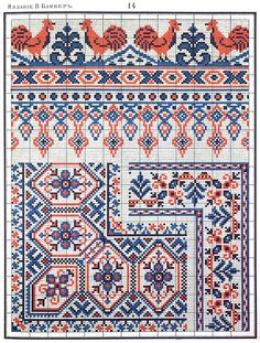 Russian Embroidery Patterns On Pinterest  Russian