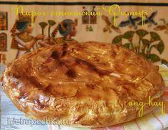 Пирог с яблоками рецепты бабушки эммы