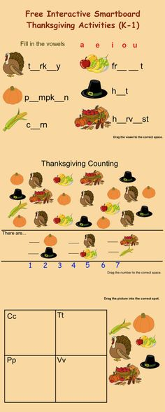 FREE Interactive Smartboard lesson for Thanksgiving.