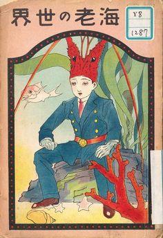Japan1925