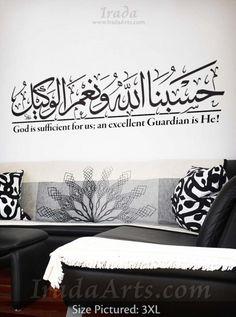 "Beautiful #Islamic wall #decal from www.IradaArts.com of the Quranic dua ""Hasbun Allah wa ni'mal wakeel"". English translation optional. Available in several sizes. $39. #Islam #Art #Quran"