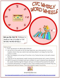FREE - This is a free sample of my 13 CVC WHIRLY WORD WHEELS which help students to merge the beginning consonant sound to the VC ending in these one-syll...