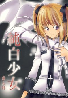 Junpaku Shoujo - Death Note