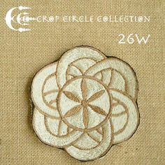 Sacred Geometry Crop Circle Patches - Crop Circle Collection (26W)