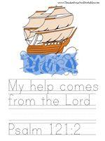 Free Thanksgiving Bible Printables  #thanksgiving #homeschool #printables