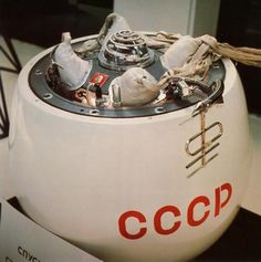 USSR Venera 7 Venus lander capsule, the first successful mission to another planet.