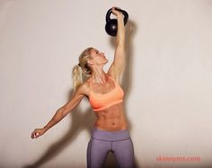 Kettlebell exercises are one of the best, most inexpensive ways to pump up your workouts - Try this Kettleball Craze Workout! #skinnyms #fitness #kettleball #workout
