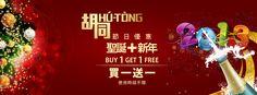 Buy 1 Get 1 Free @HuTong Sauna Hong Kong | Gay Asia Traveler