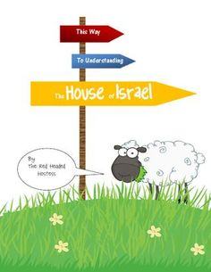House of Israel picture book