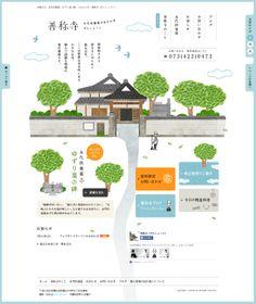 #temple #japan #illustration #fresh #green #light #blue