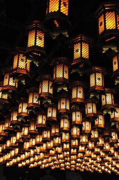Lanterns at Miyajima, Japan