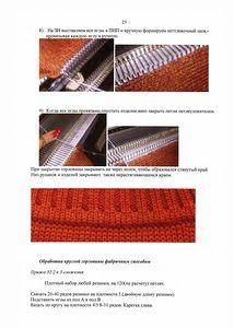 Как сделать волокушу для уборки сена