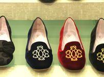 Low-Priced, Maximum Comfort Shoes