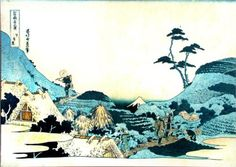 Landscape with two falconers - Katsushika Hokusai