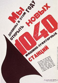 This year, we must open 1,040 new machine and tractor service stations, 1940 poster