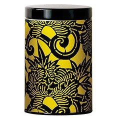 Rainforest Yellow Canister from Stash Tea