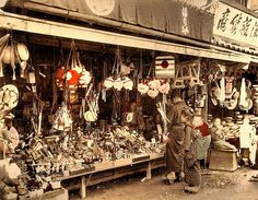 A Toy Shop in Old Japan