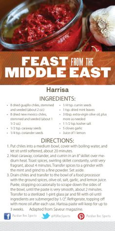 Feast from the Middle East Cooking Demonstration at #PURecSports: Harrisa Recipe