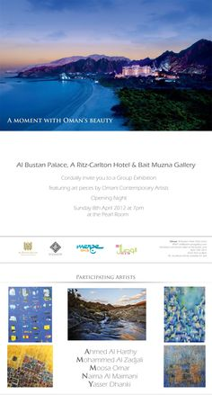 Bait Muzna Gallery