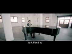 你不知道的事 (The Things You Didn't Know) - 王力宏 (Leehom Wang)