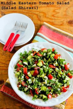 Recipe Favorites: Middle Eastern Tomato Salad, sometimes called Salad Shirazi. I look forward to this salad every summer when I have fresh tomatoes and herbs! [from Kalyn's Kitchen] #LowCarb #GlutenFree #Vegan