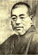 Mikao Usui - Reiki
