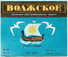 Soviet drink labels (i)