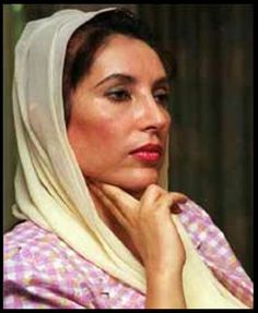 The late Benazir Bhutto -  any of her books