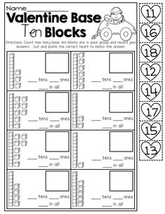 Valentine Base Ten Blocks (cut and paste)!