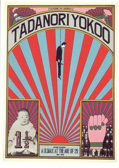 Tadanori Yokoo poster, tadanori yokoo 1965 silkscreen