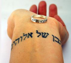 I love hebrew tattoos