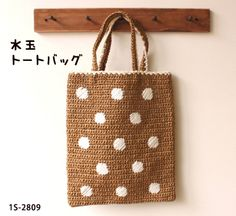 Dots bag, free pattern with charts by Daruma. Click orange pdf link in lower right corner for pattern.1 love this polkadots bag..♥