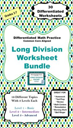 There are 30 Differentiated Long Division Worksheets in this Long Division Worksheet Bundle. The bundle has 10 Topics with 3 Differentiated Worksheets for each of topics.  With 3 different levels, you can differentiate by student or by class.