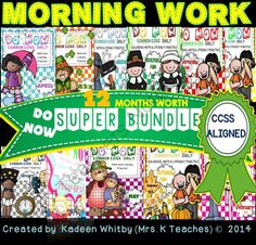 Morning Work All Year Bundle from Kadeen Whitby Shop on TeachersNotebook.com -  (486 pages)  - MORNING WORK SUPER BUNDLE-THIS SUPER BUNDLE INCLUDES ALL 12 MORNING WORK PACKS FROM MY STORE.  JANUARY-DECEMBER EXCLUDING JULY INCLUDES KINDER MORNING WORK REVIEW.  1 FOR EACH MONTH. 486 PAGES OF SPIRAL REVIEW FUN!  DISCOUNTED. THE BUNDLE IS WORTH OVER $8
